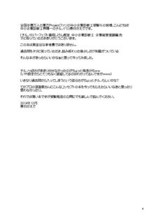 cirnosmec_004.jpg